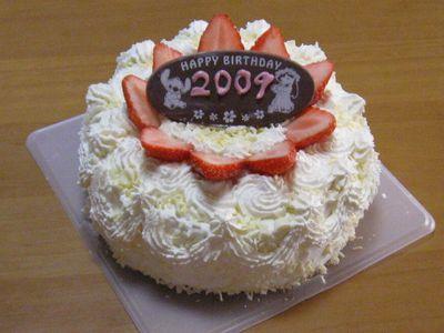 cake090203-a.JPG