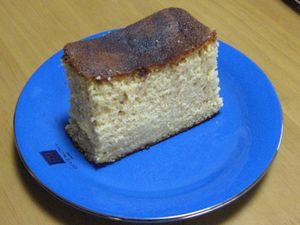 cake090216.JPG
