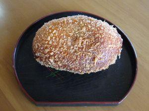 currypan090410.JPG