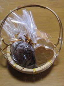 cookie090228.JPG